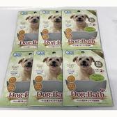 日本進口迷迭香寵物沐浴劑6入裝   鬆軟毛滋潤肌膚