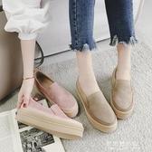 厚底鬆糕鞋女2020春季新款休閒單鞋內增高平底懶人一腳蹬樂福鞋女 果果輕時尚