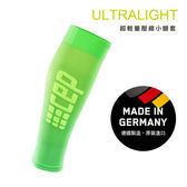 CEP 超輕量-運動壓縮小腿套-螢光綠 ( 男/女 )WS45GD/WS45GD