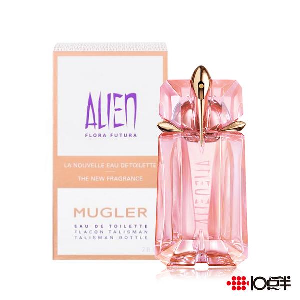 Mugler Alien 粉境女神淡香水 60ml  *10點半美妝館*