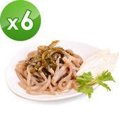 樂活e棧 低卡蒟蒻麵 海藻烏龍+5醬任選(共6份)