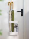 日式入戶家用置傘架壁掛收納櫃架門後雨傘桶免打孔放傘置物架門口