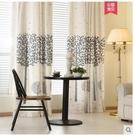 北歐清新簡約風格半遮光窗簾 優雅素色百搭客廳書房窗簾紗定制ins 寬2.5m*高2.7米1片價格