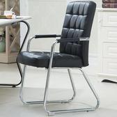 電腦椅家用辦公椅職員椅簡約老板椅會議椅宿舍椅麻將椅靠背座椅子