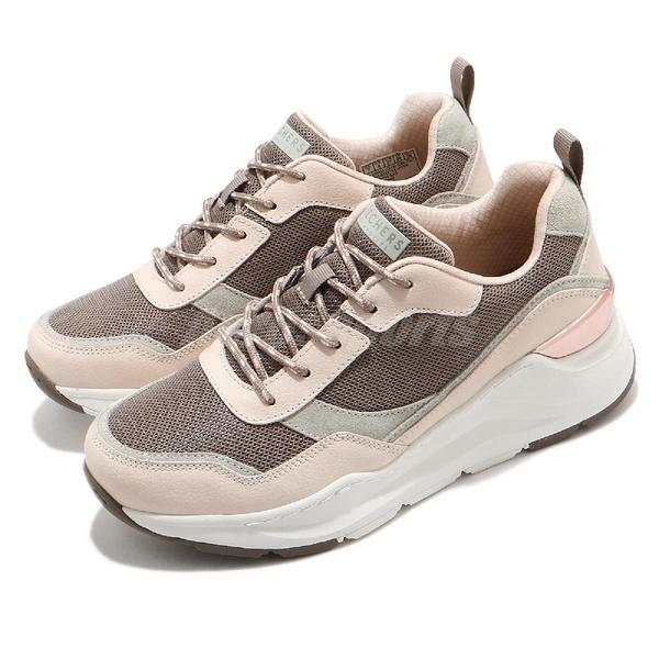 Skechers 休閒鞋 Rovina-Chic Shattering 粉 棕 女鞋 復古慢跑鞋 老爹鞋 運動鞋 【ACS】 155011TPNT