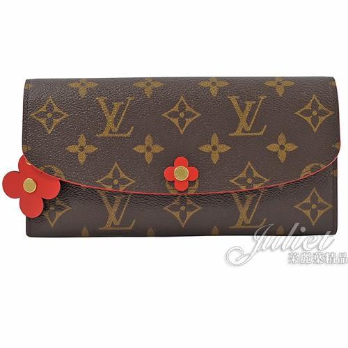 Louis Vuitton LV M62941 EMILIE 經典花紋花飾扣式零錢長夾夾  全新 現貨【茱麗葉精品】