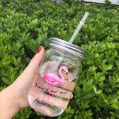 快速出貨-韓國可愛吸管透明玻璃梅森水瓶 創意帶蓋冷飲奶茶果汁公雞水杯玻璃杯【限時八九折】
