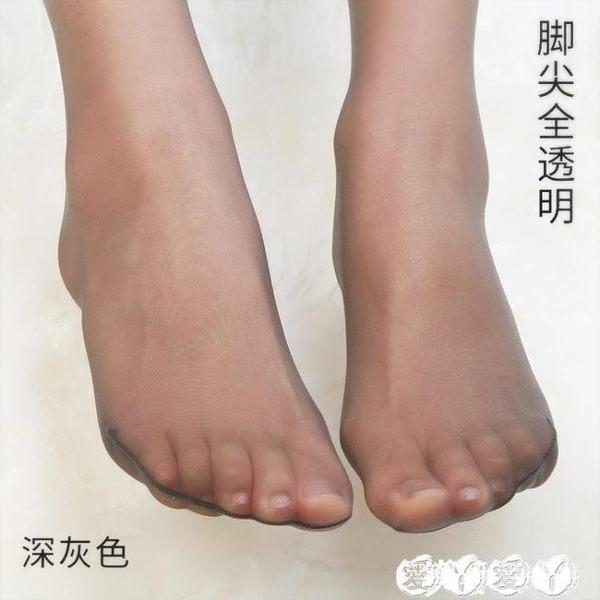 連褲襪 3雙0d一線襠絲襪超薄連褲襪隱形全透明裸膚色性感夏無痕襪子 【全館9折】