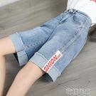 短褲五分闊腿牛仔褲女高腰夏季薄款寬鬆顯瘦直筒短褲港味5分中褲 快速出貨