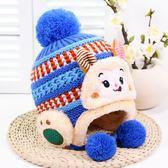 兒童帽卡通寶寶帽子針織護耳帽嬰兒毛線帽—聖誕交換禮物