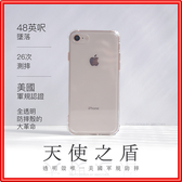 iPhone XR iXs Max手機殼【美國軍規防摔透明殼】J27 iPhoneX 6 6s 手機殼 i7 i8 iX