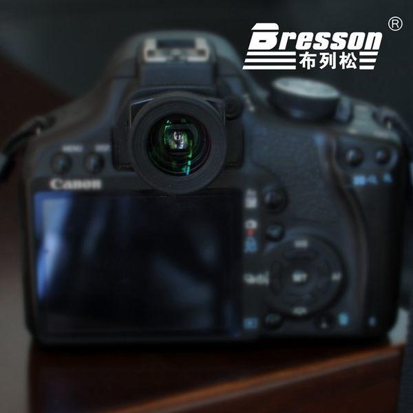我愛買#Bresson觀景器放大鏡第3.1代1.1-1.5X取景放大器Sony索尼a7眼罩a7II接目鏡a7rII觀景窗放大器a7sII