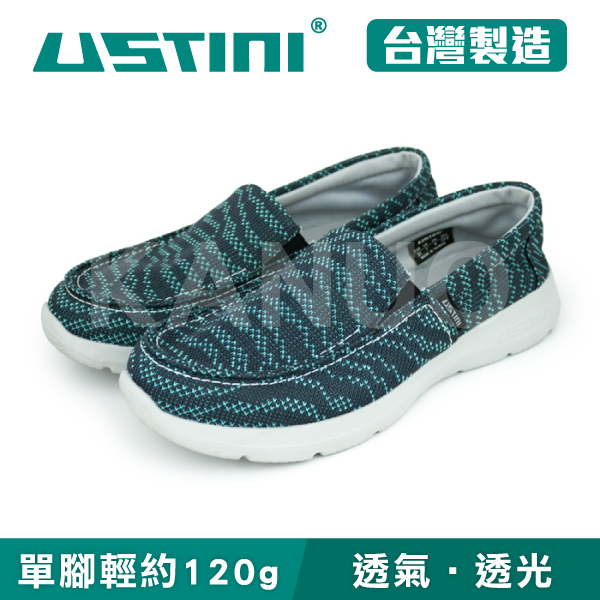 【USTINI 我挺你健康鞋】超輕量涼感走路鞋 女款 (綠x墨黑 UWI-16-GYO)