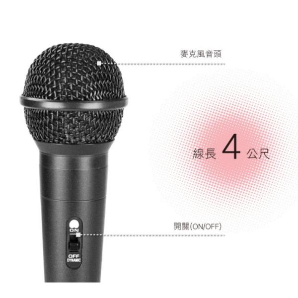 【DZ457】麥克風DM905 高感度專業有線麥克風6.3mm標準插頭KTV 卡拉OK專用 EZGO商城