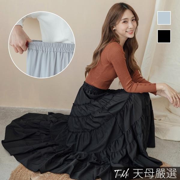 【天母嚴選】甜美飄逸雪紡蛋糕裙(共二色)