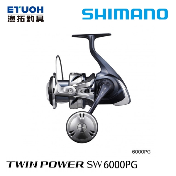 漁拓釣具 SHIMANO 21 TWINPOWER SW 6000PG [紡車捲線器]
