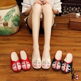 花團錦簇刺繡繡花布鞋亮面包頭布藝拖鞋復古半拖涼拖鞋 週年慶降價