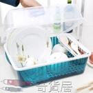碗柜塑料廚房瀝水碗架帶蓋碗筷餐具收納盒放...