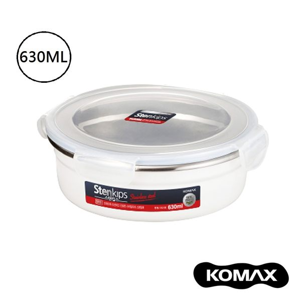 韓國KOMAX Stenkips不鏽鋼圓型保鮮盒630ml(白色) 餐盒 便當盒 儲物盒
