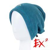 EX2 多功能圍脖『寶石藍』668017 休閒.戶外.保暖.圍脖.圍巾.頭巾.冬帽.帽子.防塵面罩.口罩