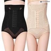 2條裝 薄款高腰收腹褲 產后塑形收腹內褲女提臀塑身褲【聚寶屋】