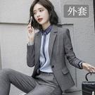 美之札[8X088-PF]韓系復古格紋女紳時尚帥氣OL長袖秋冬西裝外套