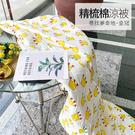 涼被 / 雙人【尋找夢奇地-皇冠】100%精梳棉 戀家小舖台灣製ADS200