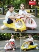 小亞真扭扭車兒童溜溜車萬向輪1-3歲男女寶寶妞妞車嬰幼兒搖擺車