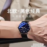 手表男士初中學生青少年潮流品牌石英高中電子機械男表全自動氚氣 極簡雜貨