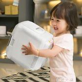 科敏4L車載迷你小冰箱小型家用單門式制冷微型學生宿舍二人世界  米娜小鋪 YTL
