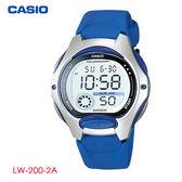 CASIO 數字膠帶電子錶 數位防水兒童錶 藍 LW-200-2A 學生錶 兒童錶 公司貨保固1年 | 名人鐘錶