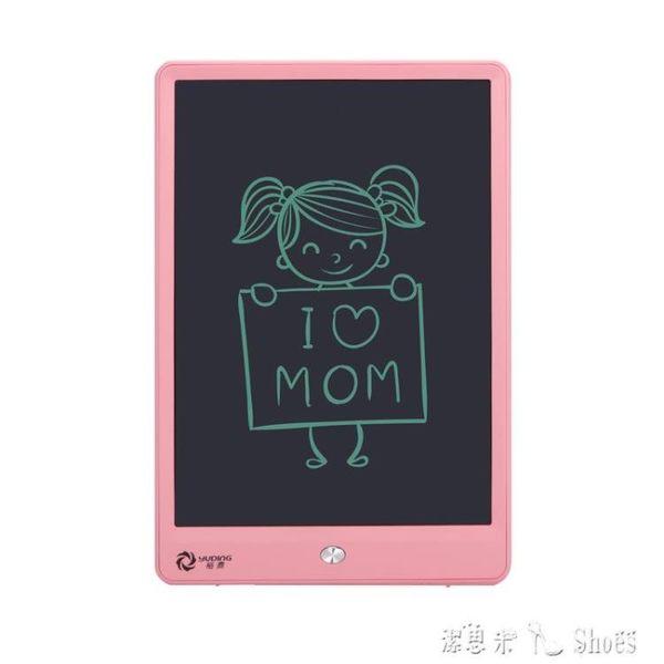 液晶手寫板老人寫字光能兒童6歲電子畫板12寸小黑手繪圖數位 潔思米