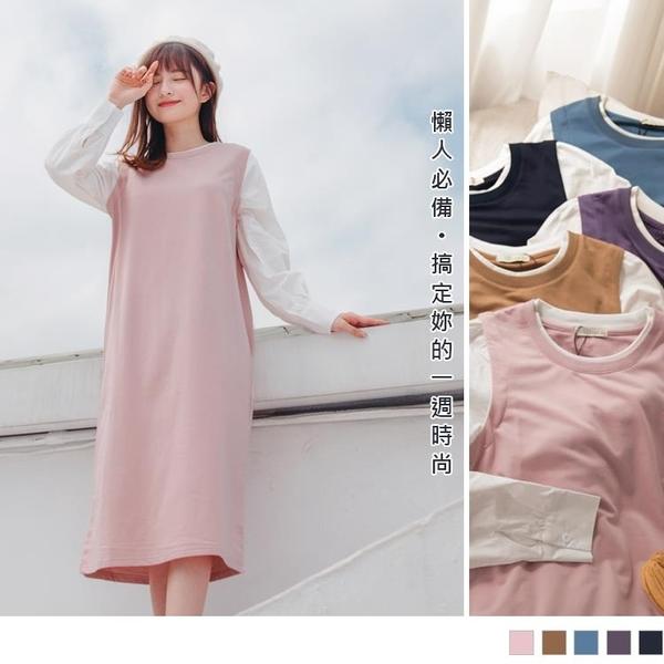 《DA8184-》假兩件.午茶色系棉質拼接修身長洋裝 OB嚴選