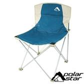Polar Star 休閒椅『藍』P18722 摺疊椅.折疊椅.折合椅.野餐椅.露營椅.戶外椅.扶手椅.靠背椅.導演椅