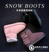 雪靴 童鞋女童雪地靴2018新款秋冬季加絨靴子短靴兒童冬鞋寶寶棉靴
