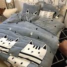 冬季加厚卡通兒童珊瑚絨四件組被套床單