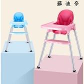 寶寶餐椅嬰兒吃飯凳餐桌椅座椅