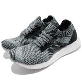 adidas 慢跑鞋 UltraBOOST X Parley 灰 白 透氣避震 環保鞋面材質 運動鞋 女鞋【PUMP306】 DB0641