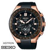[買錶送錶] SEIKO ASTRON GPS太陽能鈦金屬玫瑰金三眼膠帶錶 矽膠帶 萬年曆 8X53-0BB0K SSE170J1