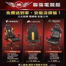 Corsair Gaming 海盜電競 ...
