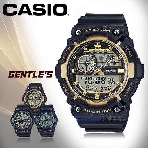 CASIO 卡西歐 手錶專賣店 AEQ-200W-9A 男錶 樹脂錶帶 世界時間 秒錶 倒數計時器 整點報時 全自動日曆