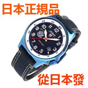 免運費 日本正規貨KENTEX  JSDF  Blue Impulse 20週年紀念款SDF手錶 男士手錶 S715M-07
