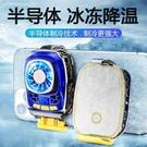 手機散熱器降溫神器吃雞王者電競游戲散熱器直播散熱器半導體制冷 快速出貨
