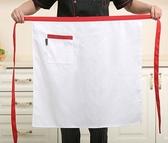 圍裙酒店廚師圍裙男士半身防水防油餐廳廚房專用半截白色工作服圍腰女【快速出貨八折下殺】