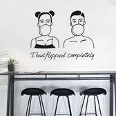 壁紙貼紙創意墻貼紙咖啡奶茶服裝店北歐ins風宿舍裝飾【極簡生活館】