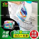 浴室 置物架 家而適 洗衣機收納架