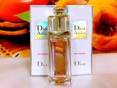 Dior 迪奧 癮誘甜心淡香水 5ML 旅行用盒裝