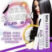 (即期商品) 韓國 髮亂亂定型順髮刷 12ml(單支)