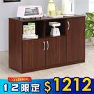 《Hopma》胡桃木色三門六格廚房櫃