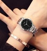 秒殺韓版時尚簡約潮流手錶男女士學生防水情侶女錶休閒復古男錶石英錶聖誕交換禮物